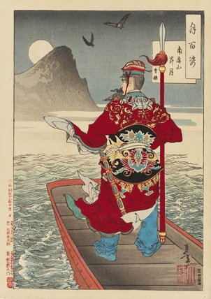 Chinese hero on prow of a boat.