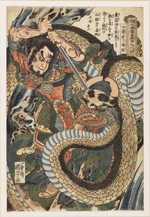 Chusenko Teitokuson killing giant snake