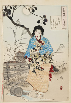 Lady Chiyo and the broken water bucketfrom the album 'The Hundred Moons'