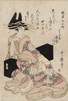 The courtesan Chojiya Karakoto