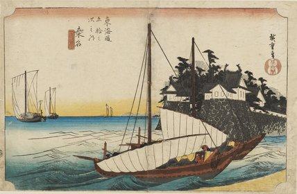 Kuwana (Shichiri watari guchi)