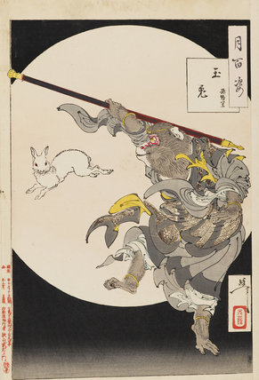 Jade Rabbit - Sun Wukong (Gyokuto - Songoku) from the album 'The Hundred Moons'