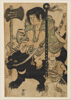 Kimtoki riding a bear, two omi carry his club & ake.