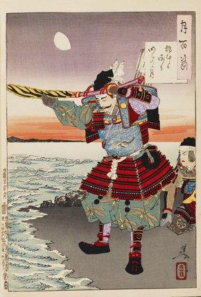 Inamura Promontory moon at daybreak (Inamurgasaki no akebono no tsuki) from the album 'The Hundred Moons'