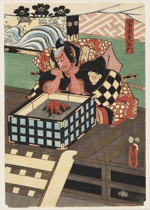 Iwa Nagazaemon