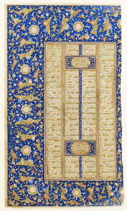 Page of calligraphy in nasta'liq script, with illuminated margins