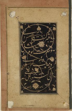 'Ali, Copied by 'Ali. Muhammad Hasan
