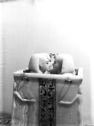 Calcite canopic box of Tutankhamun