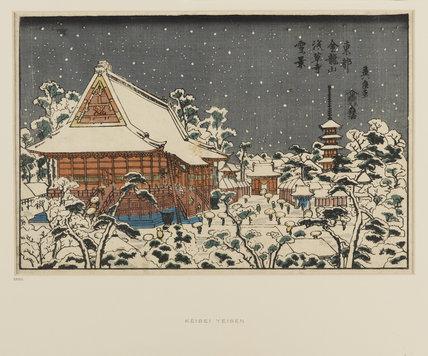 Woodblock print - Akakusa Temple under Snow
