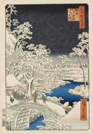 Yūhi Hill and Drum Bridge at Meguro