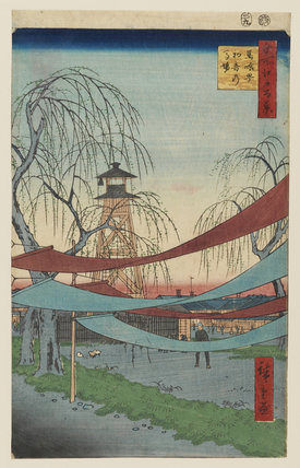 Hatsune Riding Grounds, Bakuro-chō