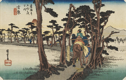 Yoshiwara: Fuji on the Left