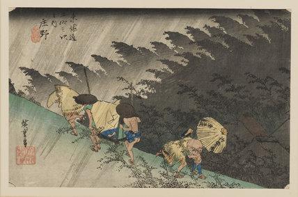 Woodblock print - Shono (Hakuu)