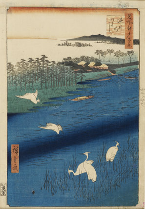 Sakasai Ferry