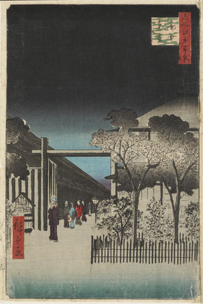 Dawn Inside the Yoshiwara