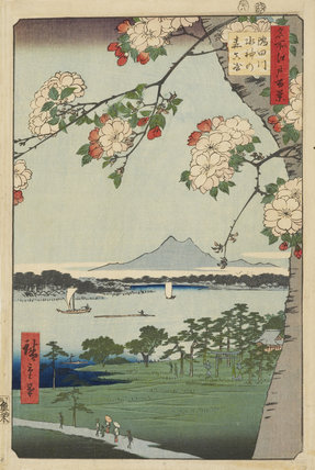 The Suijin Woods and Massaki on the Sumida River