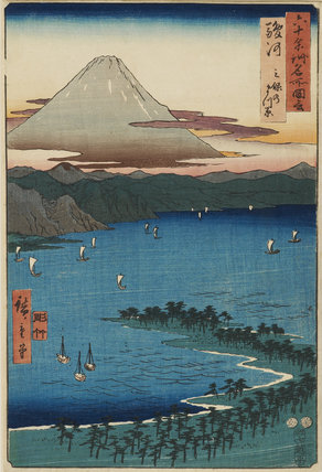 Woodblock print - The Pine Grove at Miho in Suruga Province (Suruga, Miho no matsubara) - No. 12