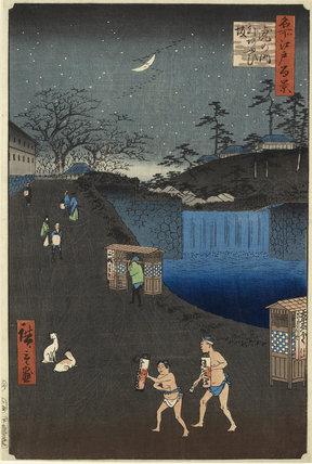 Aoi slope outside Toranomon Gate