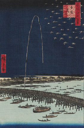 Ryogoku Hanabi. Fireworks at Ryogoku bridge