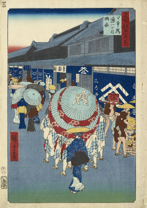 First avenue, Nihon Bashi