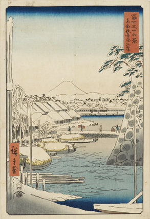 The Sukiya Embankment in the Eastern Capital