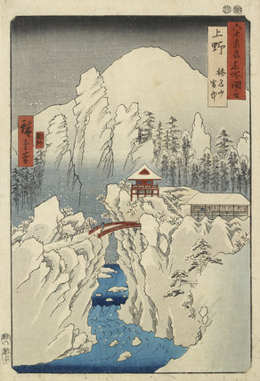 Snow on Mount Haruna in Kōzuke Province, 8th month