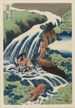 The Yoshitsime Horse-Washing Fall. Yoshino, Province of Itsumi.