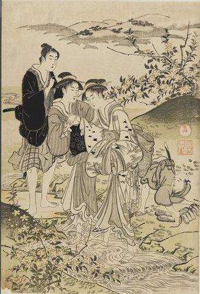 Triptych - The Jewel Rivers of Ide, Noji, Chõfu, Mishima and Takano