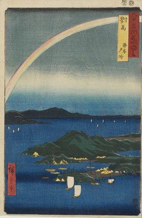 Tsushiwa Province. Rainbow scene. No.69