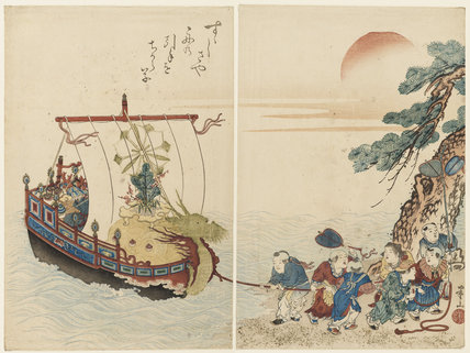 Diptych- Japanese Print (Takarabune)