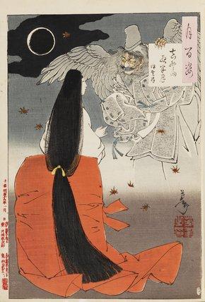 Mount Yoshino midnight-moon (Yoshinoyama yowa no tsuki) from the album 'The Hundred Moons'