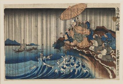 Nichiren's prayer for rain answered T Ryozen-ga-saki, Kamakura, in 1271.