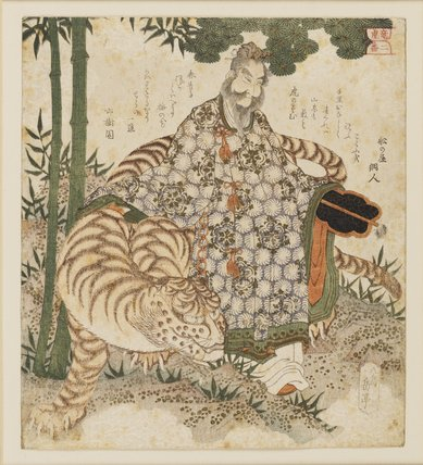 A sage standing with a Tiger under pine & bamboo.