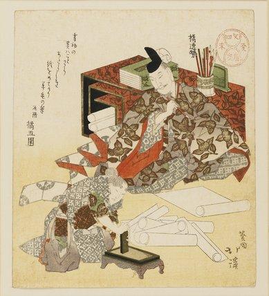 Tachibana Hayanari, a celebrated calligraphist & his assistant.