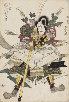 Ichikawa Danjuro IV