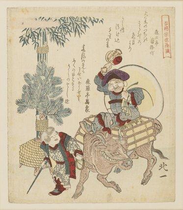 Japanese Prints Hokuichi (Shinsai)