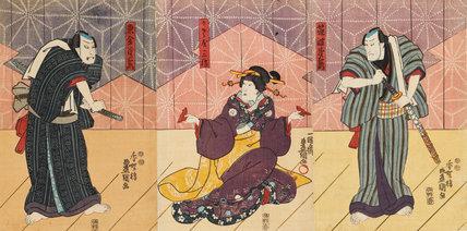 Two Merchants Compete for the Love of the Geisha Kasaya Sankatsu