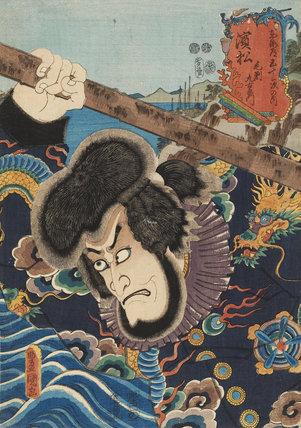 Hamamatsu: Kezori Kuemon