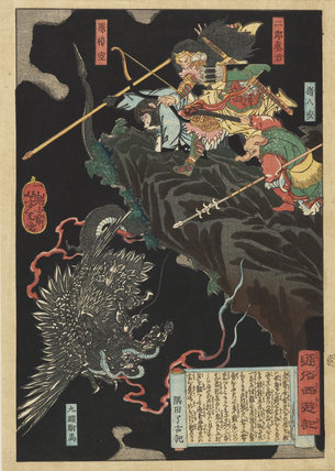 Rilang (Jirō Shinkun) helps Monkey (Son Gokū) and Bajie (Cho Hakkai) fight Nine-Heads (Kyūtō Fuba)