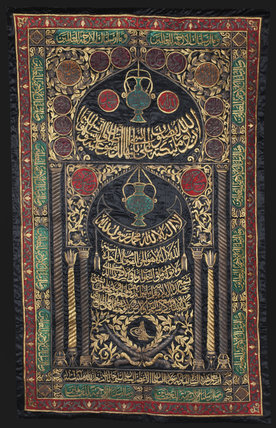 Sitarah made for the Mosque of the Prophet in Medina